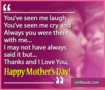 Heartwarming Mathers Day Quotes