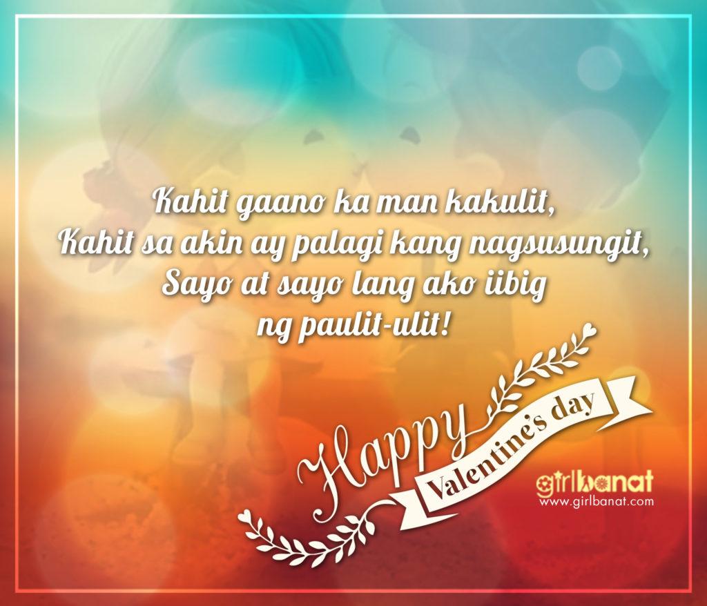 Tagalog Valentines Day Quotes Girlbanat_com