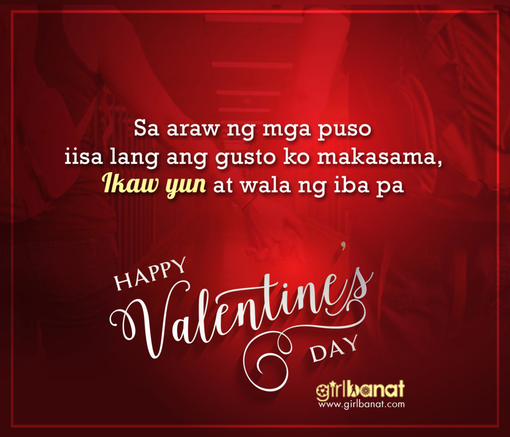 Tagalog Valentines Day Quotes www_GirlBanat_com